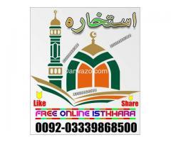 free online amliyat - Image 7