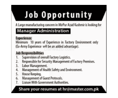 Manager Administration Required