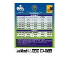 GlobBiz Avenue Phase 4 - Residential Plots - Gwadar