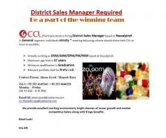 District Sales Manager Required - Pharma