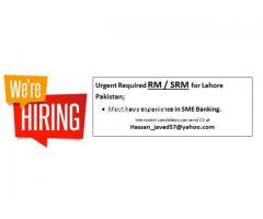 RM / SRM Required