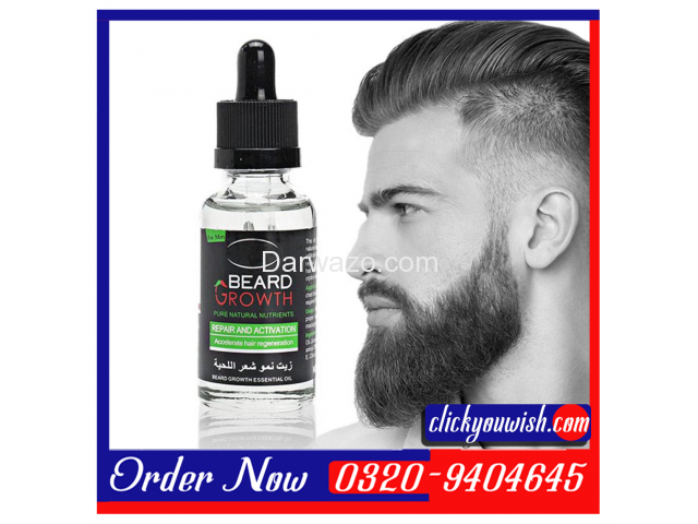Hair & Beard Growth Essential Oil in Pakistan  0320-9404645 - 1