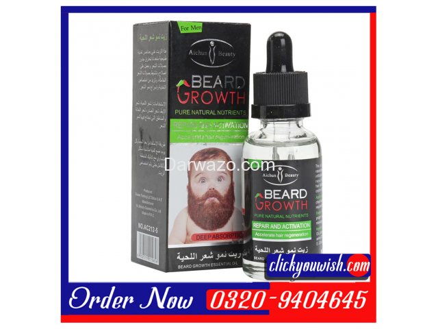 Hair & Beard Growth Essential Oil in Pakistan  0320-9404645 - 2
