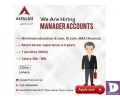 Manager Accounts Required