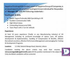 Manager HR Required