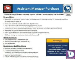 Assistant Manager Purchase Required