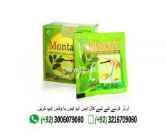Montalin Capsule Available In Sheikhupura | 03006079080