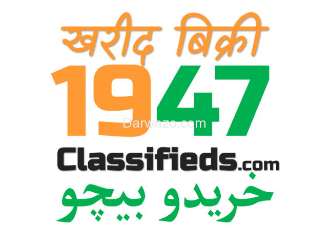 Post Free Ads on 1947classifieds.com - 1