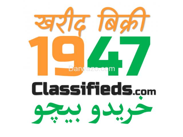 Post Free Ads on 1947classifieds.com - 1
