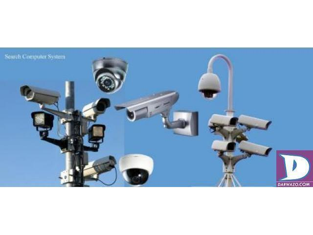 CCTV Camera Package with installation or repairing - 1