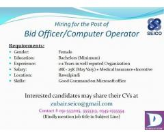 Bid Officer / Computer Operator