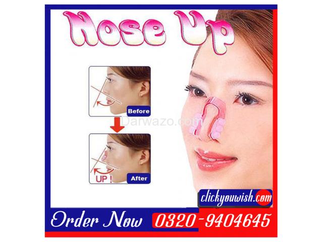 Nose Shaper For Men & Women In Pakistan - 2
